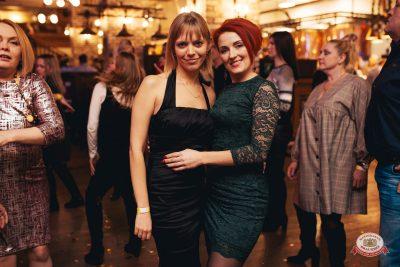 «Дыхание ночи»: Татьянин день студента, 25 января 2019 - Ресторан «Максимилианс» Челябинск - 0026