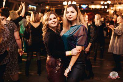 «Дыхание ночи»: Татьянин день студента, 25 января 2019 - Ресторан «Максимилианс» Челябинск - 0027