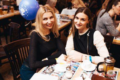 «Дыхание ночи»: Татьянин день студента, 25 января 2019 - Ресторан «Максимилианс» Челябинск - 0029
