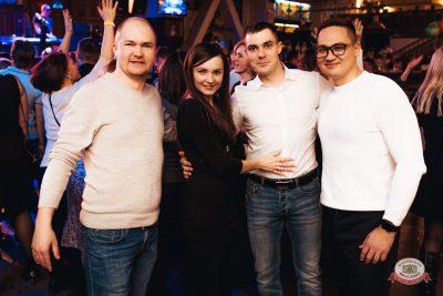 «Дыхание ночи»: Татьянин день студента, 25 января 2019 - Ресторан «Максимилианс» Челябинск - 0031