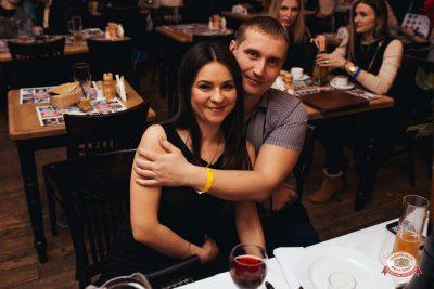 «Дыхание ночи»: Татьянин день студента, 25 января 2019 - Ресторан «Максимилианс» Челябинск - 0033