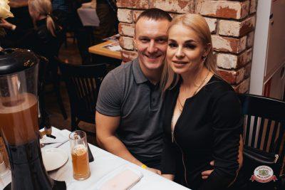 «Дыхание ночи»: Татьянин день студента, 25 января 2019 - Ресторан «Максимилианс» Челябинск - 0037