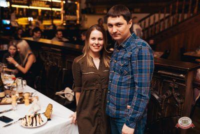 «Дыхание ночи»: Татьянин день студента, 25 января 2019 - Ресторан «Максимилианс» Челябинск - 0041