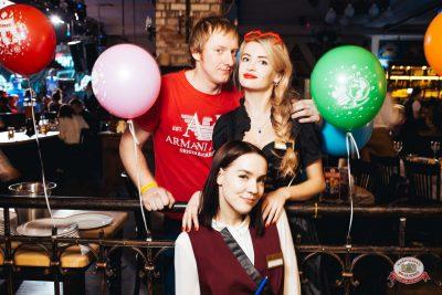 «Дыхание ночи»: Татьянин день студента, 25 января 2019 - Ресторан «Максимилианс» Челябинск - 0048