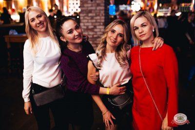 «Дыхание ночи»: Татьянин день студента, 25 января 2019 - Ресторан «Максимилианс» Челябинск - 0050