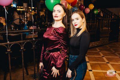 «Дыхание ночи»: Татьянин день студента, 25 января 2019 - Ресторан «Максимилианс» Челябинск - 0052