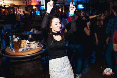 «Дыхание ночи»: Татьянин день студента, 25 января 2019 - Ресторан «Максимилианс» Челябинск - 0054