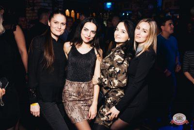 «Дыхание ночи»: Татьянин день студента, 25 января 2019 - Ресторан «Максимилианс» Челябинск - 0056