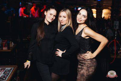 «Дыхание ночи»: Татьянин день студента, 25 января 2019 - Ресторан «Максимилианс» Челябинск - 0058