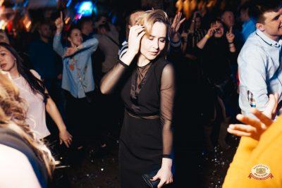 «Дыхание ночи»: Татьянин день студента, 25 января 2019 - Ресторан «Максимилианс» Челябинск - 0059