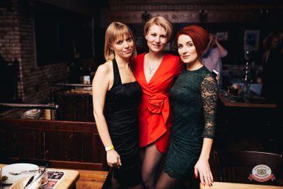 «Дыхание ночи»: Татьянин день студента, 25 января 2019 - Ресторан «Максимилианс» Челябинск - 0066