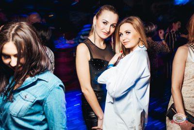 «Дыхание ночи»: Татьянин день студента, 25 января 2019 - Ресторан «Максимилианс» Челябинск - 0067