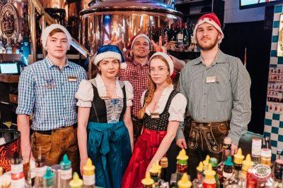 День именинника, 26 января 2019 - Ресторан «Максимилианс» Челябинск - 0001