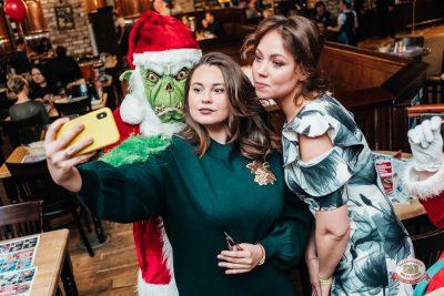 День именинника, 26 января 2019 - Ресторан «Максимилианс» Челябинск - 0003