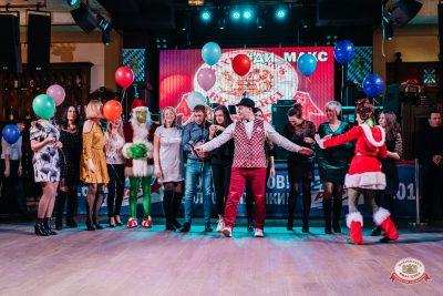 День именинника, 26 января 2019 - Ресторан «Максимилианс» Челябинск - 0007