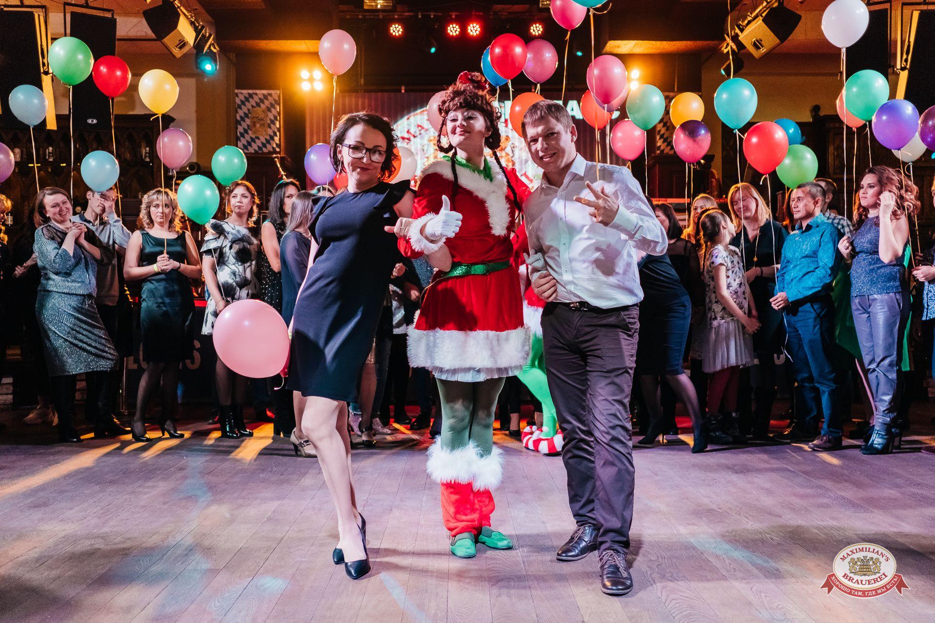 День именинника, 26 января 2019 - Ресторан «Максимилианс» Челябинск - 0008