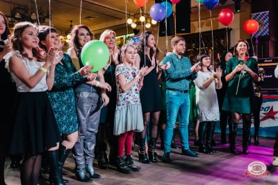 День именинника, 26 января 2019 - Ресторан «Максимилианс» Челябинск - 0013