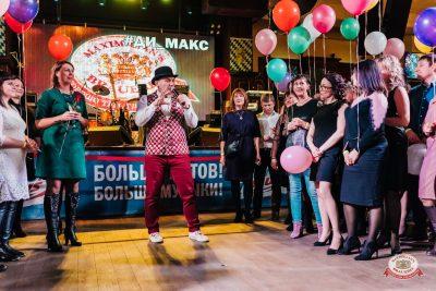 День именинника, 26 января 2019 - Ресторан «Максимилианс» Челябинск - 0014