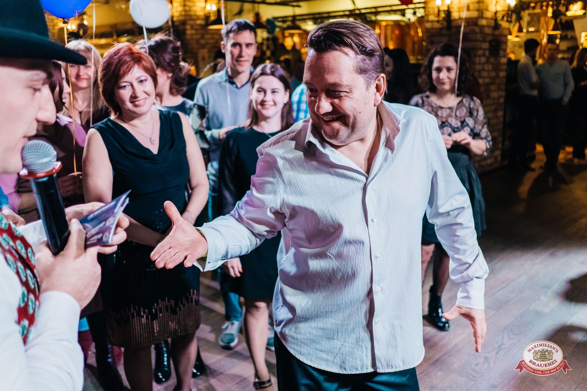 День именинника, 26 января 2019 - Ресторан «Максимилианс» Челябинск - 0015
