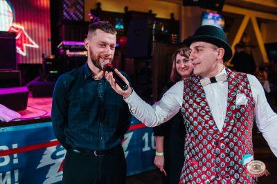 День именинника, 26 января 2019 - Ресторан «Максимилианс» Челябинск - 0016