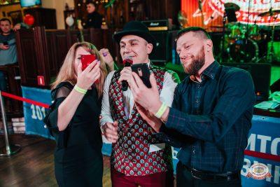 День именинника, 26 января 2019 - Ресторан «Максимилианс» Челябинск - 0017