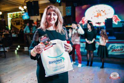 День именинника, 26 января 2019 - Ресторан «Максимилианс» Челябинск - 0019