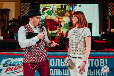 День именинника, 26 января 2019 - Ресторан «Максимилианс» Челябинск - 0021