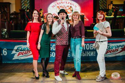 День именинника, 26 января 2019 - Ресторан «Максимилианс» Челябинск - 0022