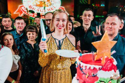 День именинника, 26 января 2019 - Ресторан «Максимилианс» Челябинск - 0023