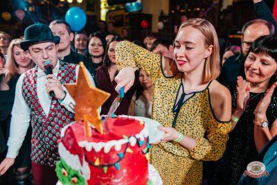 День именинника, 26 января 2019 - Ресторан «Максимилианс» Челябинск - 0024