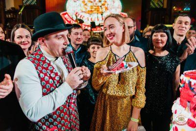 День именинника, 26 января 2019 - Ресторан «Максимилианс» Челябинск - 0025