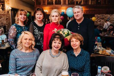 День именинника, 26 января 2019 - Ресторан «Максимилианс» Челябинск - 0032