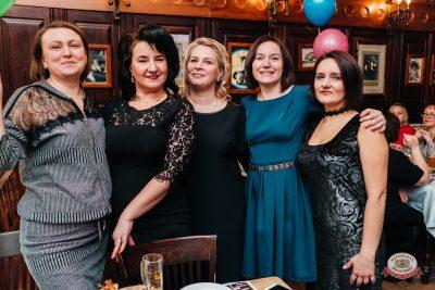 День именинника, 26 января 2019 - Ресторан «Максимилианс» Челябинск - 0033