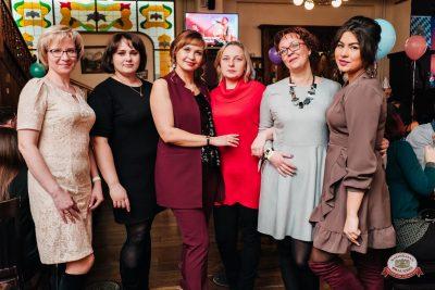День именинника, 26 января 2019 - Ресторан «Максимилианс» Челябинск - 0038