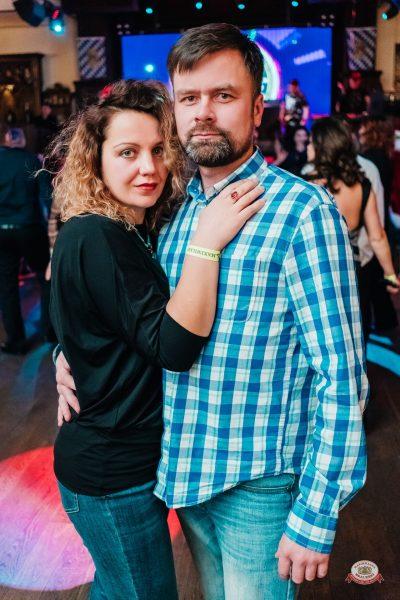 День именинника, 26 января 2019 - Ресторан «Максимилианс» Челябинск - 0043