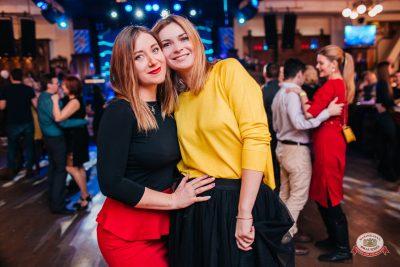 День именинника, 26 января 2019 - Ресторан «Максимилианс» Челябинск - 0046