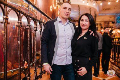 День именинника, 26 января 2019 - Ресторан «Максимилианс» Челябинск - 0047