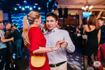 День именинника, 26 января 2019 - Ресторан «Максимилианс» Челябинск - 0051