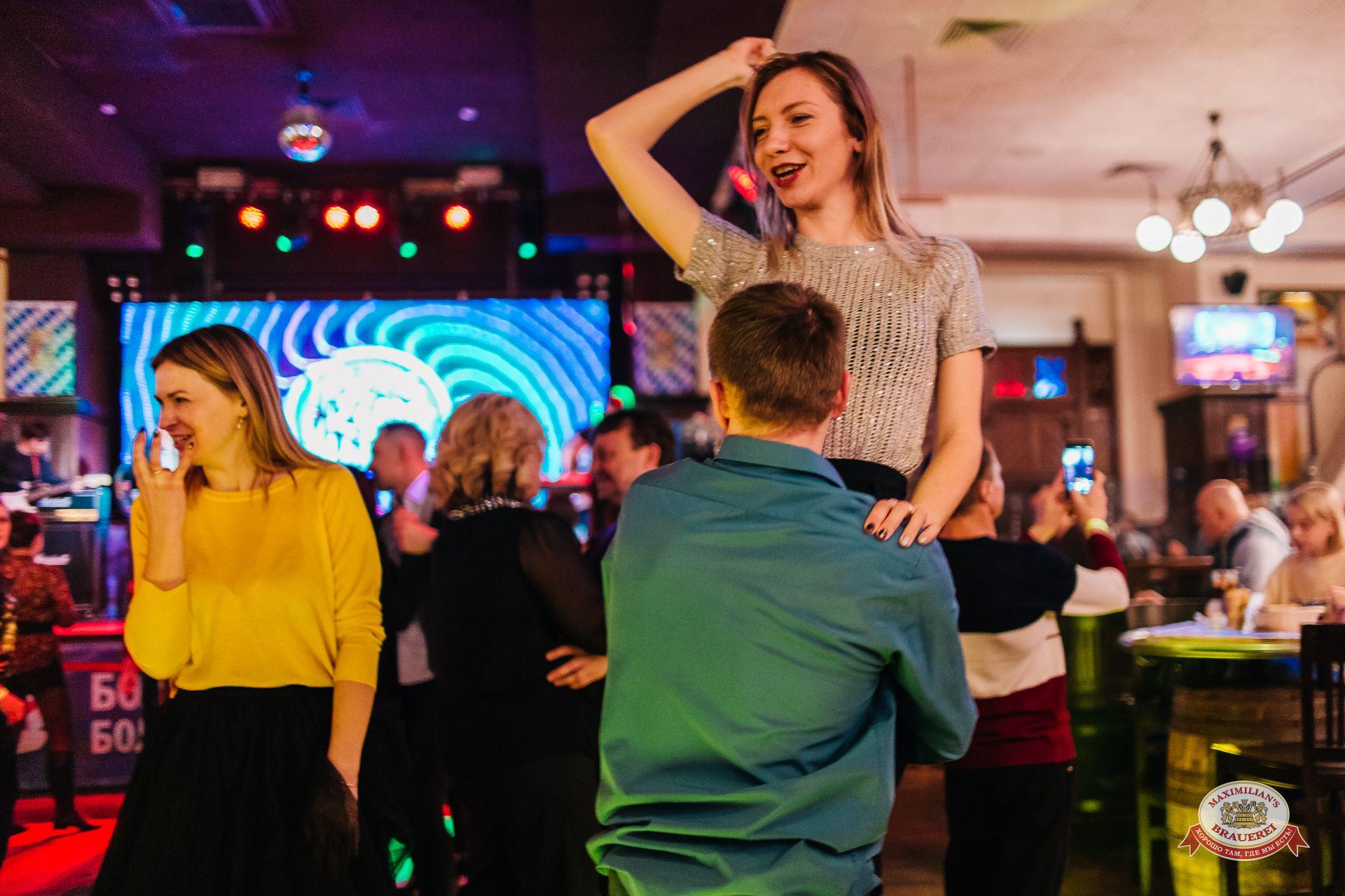 День именинника, 26 января 2019 - Ресторан «Максимилианс» Челябинск - 0052