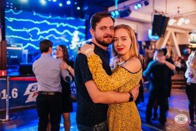 День именинника, 26 января 2019 - Ресторан «Максимилианс» Челябинск - 0053