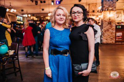 День именинника, 26 января 2019 - Ресторан «Максимилианс» Челябинск - 0054