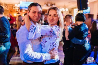 День именинника, 26 января 2019 - Ресторан «Максимилианс» Челябинск - 0056