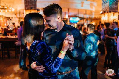День именинника, 26 января 2019 - Ресторан «Максимилианс» Челябинск - 0058