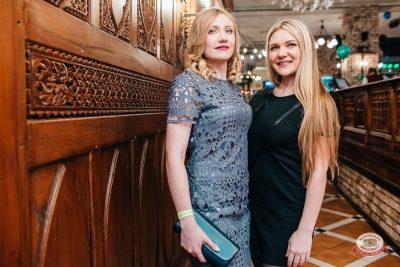 День именинника, 26 января 2019 - Ресторан «Максимилианс» Челябинск - 0063