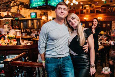 День именинника, 26 января 2019 - Ресторан «Максимилианс» Челябинск - 0069