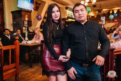 День именинника, 26 января 2019 - Ресторан «Максимилианс» Челябинск - 0070