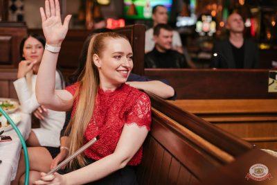 Вечеринка «Русского Радио» «Для своих»: репетиция вечера встречи выпускников, 1 февраля 2019 - Ресторан «Максимилианс» Челябинск - 43