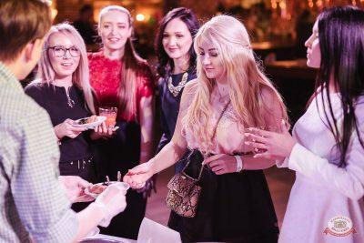 Вечеринка «Русского Радио» «Для своих»: репетиция вечера встречи выпускников, 1 февраля 2019 - Ресторан «Максимилианс» Челябинск - 5