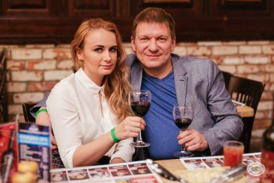 Сергей Бобунец, 6 февраля 2019 - Ресторан «Максимилианс» Челябинск - 13