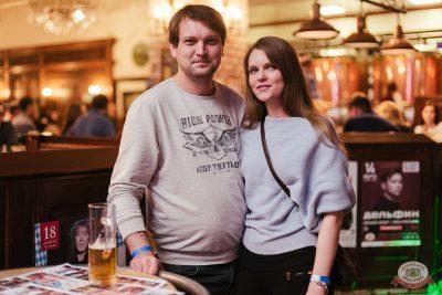 Сергей Бобунец, 6 февраля 2019 - Ресторан «Максимилианс» Челябинск - 14